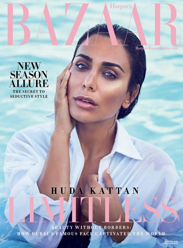 Harper's Bazaar cover makeup artist Mary Jane Frost
