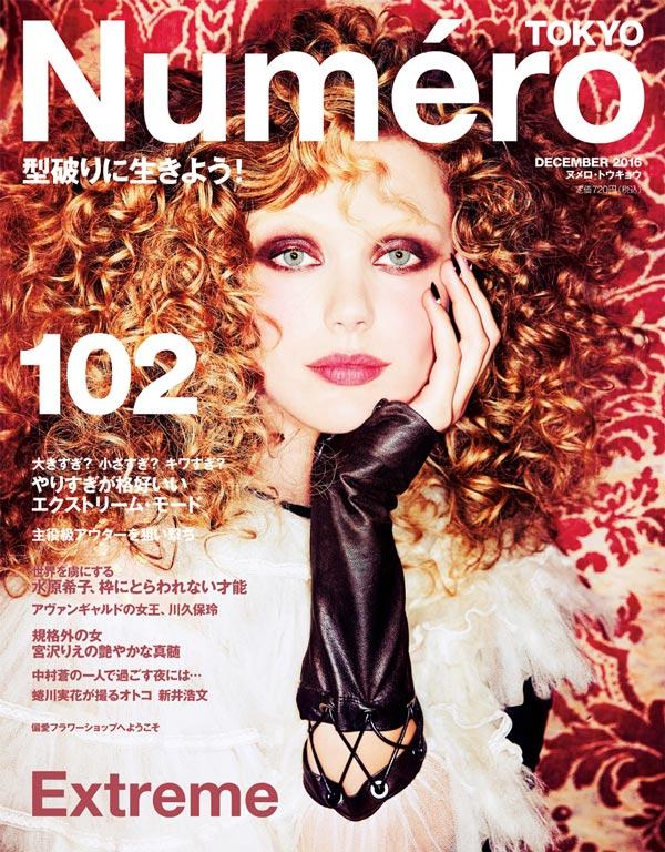 Numero Tokyo cover makeup artist