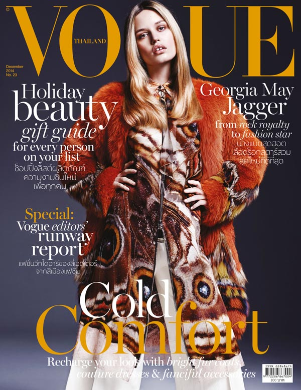 Vogue cover makeup Georgia May Jagger