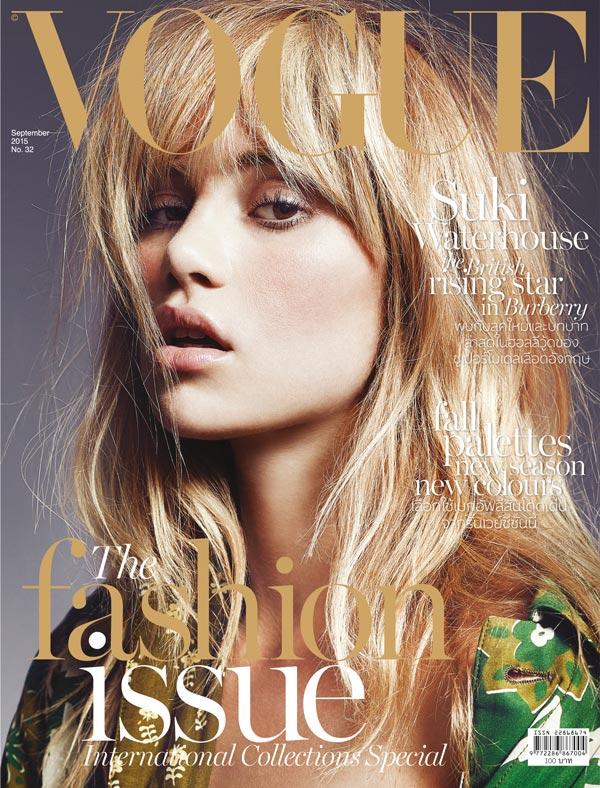Vogue cover makeup